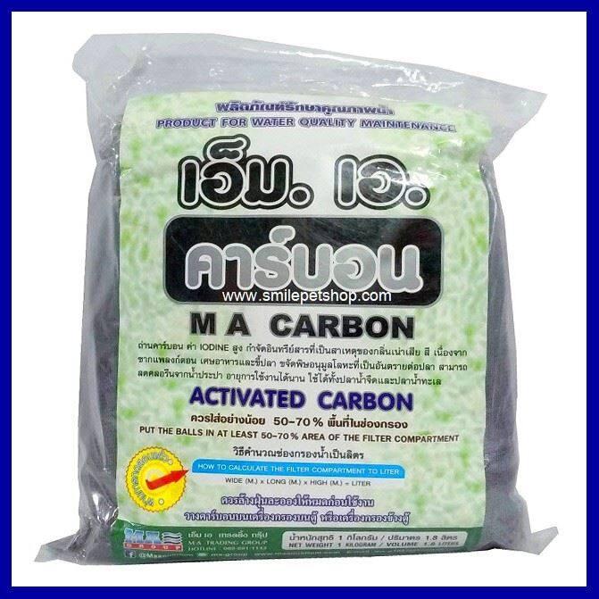 [จัดส่งฟรี] MA คาร์บอน 1 kg. (ถ่านคาร์บอนสำหรับกรองน้ำ ดูดซับของเสีย กำจัดคลอรีน ดูดสี กำจัดกลิ่น ทำให้น้ำใสได้ยาวนาน) คุณภาพดี ส่งไว ส่งทุกวัน เก็บเงินปลายทาง
