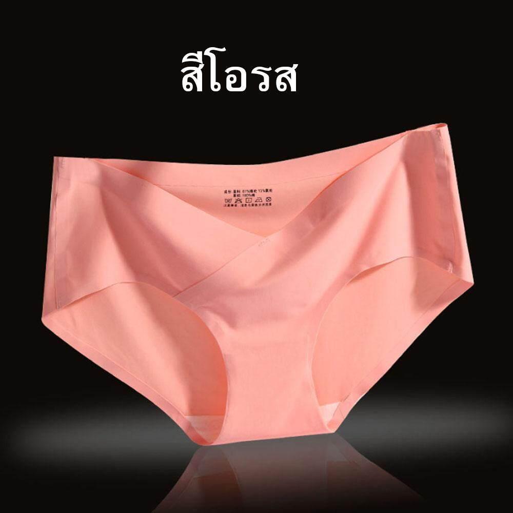 กางเกงในคนท้อง แบบ ice silk ไม่มีขอบ ใส่สบาย ผ้านุ่มลื่น ใส่แล้วเหมือนไม่ได้ใส่ มีหลากสี ไม่ทับแผลผ่าตัด