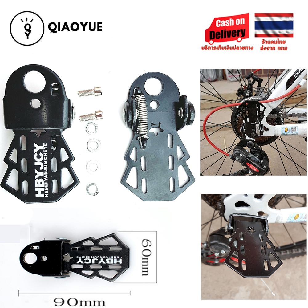 Qiaoyue จักรยานเสือภูเขาเหล็กหนาพับเหยียบประเภท สามารถพับได้ ติดตั้งง่ายปรับใช้ได้กับจักรยานทุกรุ่น ที่พักเท้าจักรยานอะลูมิเนียม Bicycle Axle Pedal Foot Pedal.