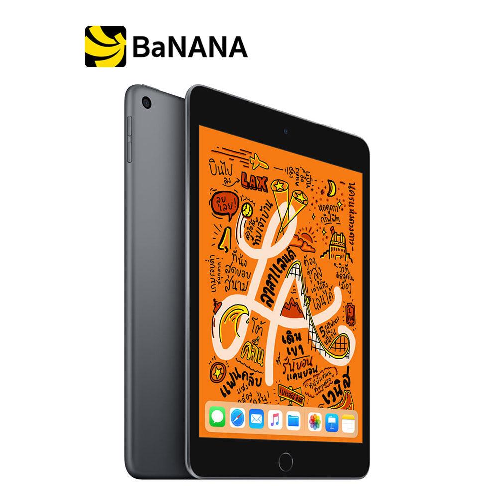 Apple iPad Mini 5 Wi-Fi by Banana IT