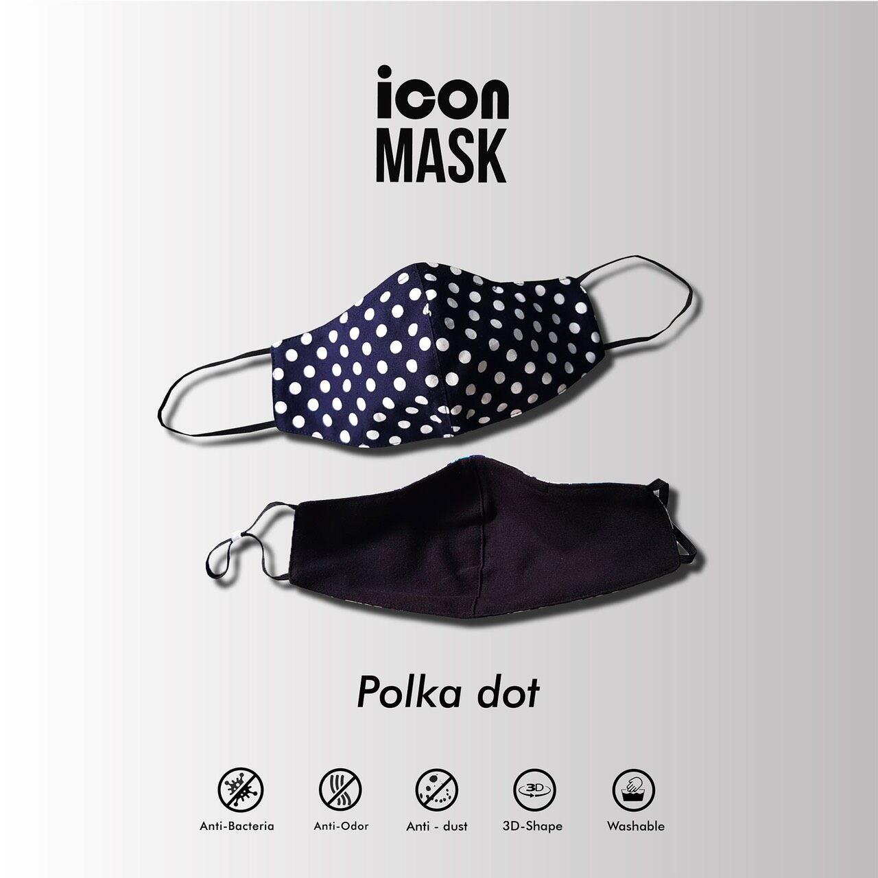 Icon (ไอคอน) ลดล้างสต๊อก ผ้าปิดหน้า ผลิตจากผ้านาโนซิงค์ (NANO ZINC OXIDE) ช่วยป้องกันแบคทีเรียและกลิ่นอับชื้น มีให้เลือก 5 ลาย แพ็ค 1 ชิ้น - IIO5001