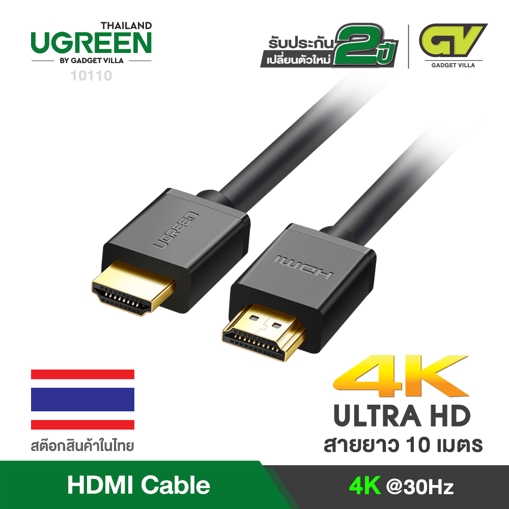 UGREEN HDMI Cable 4K สาย HDMI to HDMI สายกลม 30115/0.5M, 10106/1M,10107/2M, 10108 /3M, 10109 /5M, 10178 /8M ,10110/10M, 10179/12M, 10111/15M สายต่อจอ HDMI Support 4K, TV, Monitor, Projector, PC, PS, PS4, Xbox, DVD, เ