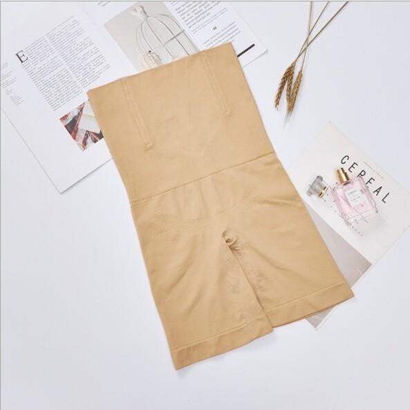 U 0099 {fashionland} ◼ กางเกงในกันม้วนกระชับสัดส่วน เผาผลาญไขมัน กางเกงในผู้หญิง กางเกงขาสั้น กางเกงกันม้วน กางเกงกระชับสัดส่วน กางเกงแฟชั่น