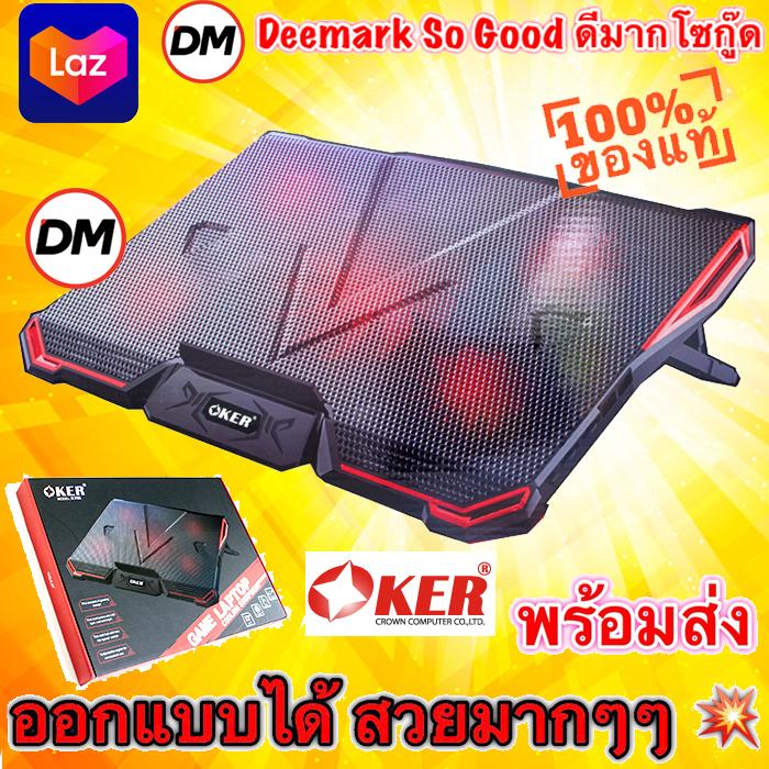 ?ส่งเร็ว?ร้านdmแท้ๆ Oker X735 พัดลมรองโน๊ตบุ๊ค พัดลมระบายความร้อน Game Laptop Cooler Pad Cooling Equipment 5fan 735.