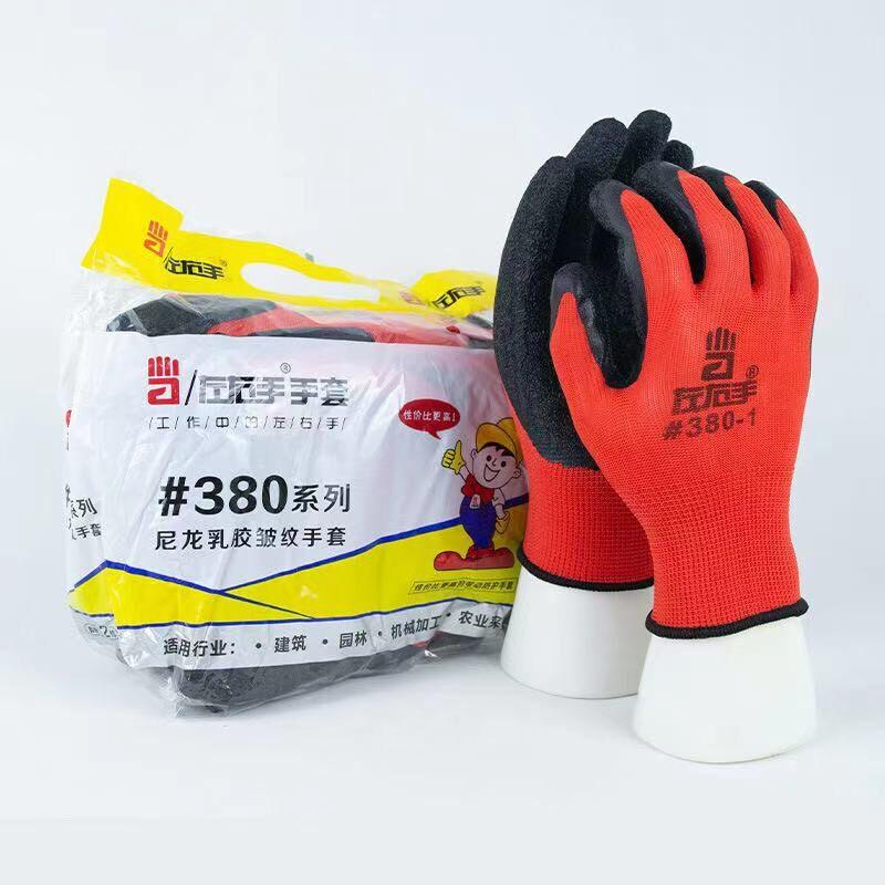 (ยกโหล) (12คู่) ถุงมือเคลือบยาง ถุงมือทำงาน ทำสวน กันลื่น กันบาด ถุงมือยาง ถุงมือกันของมีคมบาด ถุงมือช่าง.