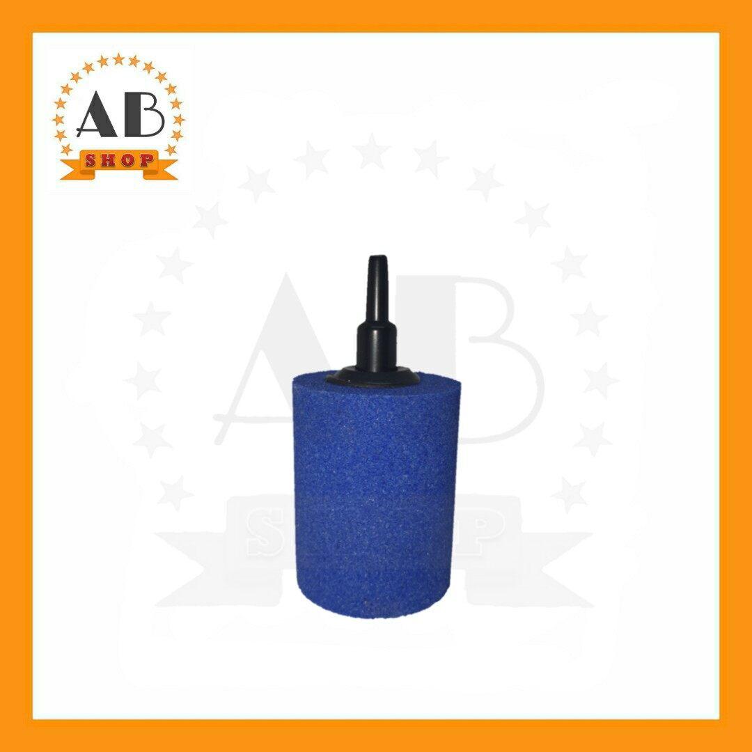 หัวทรายละเอียด CODE  A010 ทรงกระบอก 3.8 x 4.8 Cm. ช่วยเพิ่มออกซิเจน ใช้กับปั้มลม