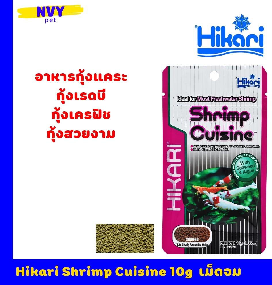 ฮิคาริ อาหารกุ้งสวยงาม ขนาดเล็ก กุ้งแคระ กุ้งเรดบี เน้นสี เม็ดเล็ก จมน้ำ 10 กรัม / HIKARI Shrimp Cuisine S Pellet Sinking Type 10g (0.35oz) Brilliant Colors