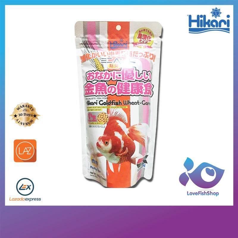 อาหารปลาทองเม็ดเล็ก Hikari Goldfish Wheat Germ 200 g. ราคา 102 บาท