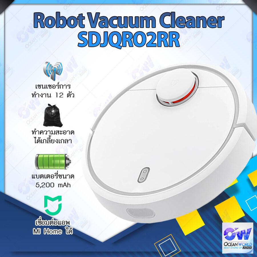 เครื่องดูดฝุ่น Xiaomi Mi Robot Vacuum Cleaner for Home หุ่นยนต์ดูดฝุ่นอัจฉริยะ