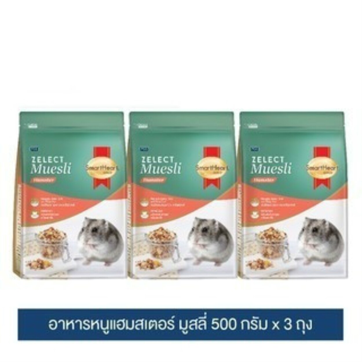 vitakraft สมาร์ทฮาร์ท โกลด์ ซีเลกต์ มูสลี่ อาหารหนูแฮมสเตอร์  500 กรัม x 3 ถุง / SmartHeart Gold Zelect Muesli Hamster 500 G