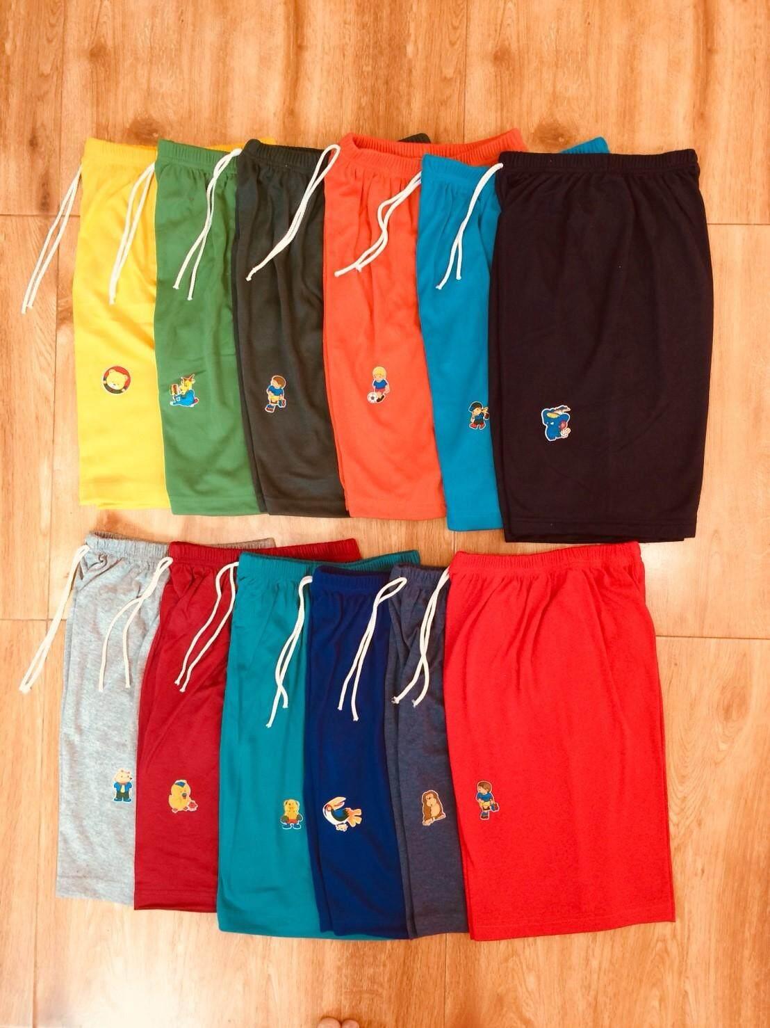 กางเกงเด็กโต L อายุ 8-12 ปี เซท 4 ตัว เลือกสีได้.