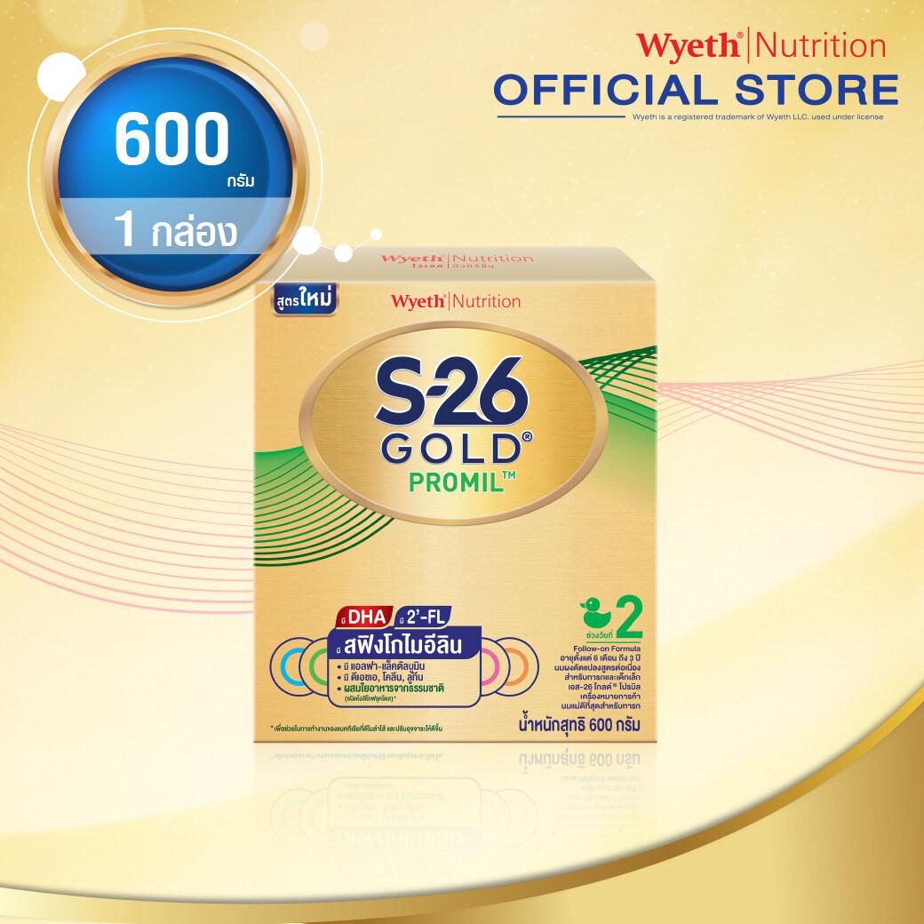 S-26 Gold Promil 600g (formula 2) นมผง โกลด์ โปรมิล สูตร 2 ขนาด 600 กรัม.
