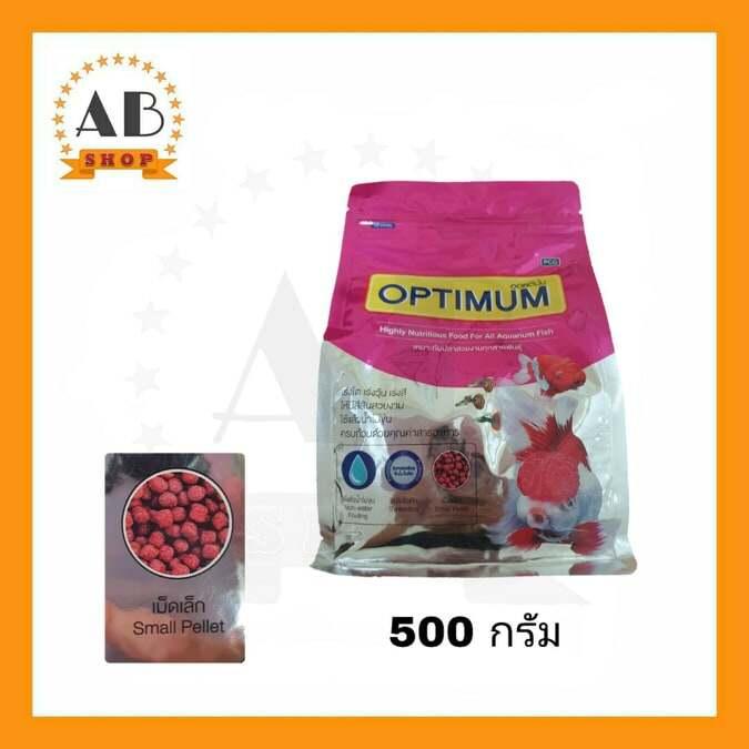 อาหารปลาสวยงาม OPTIMUM 500 กรัม (เม็ดเล็ก) เหมาะกับปลาสวยงามทุกสายพันธุ์