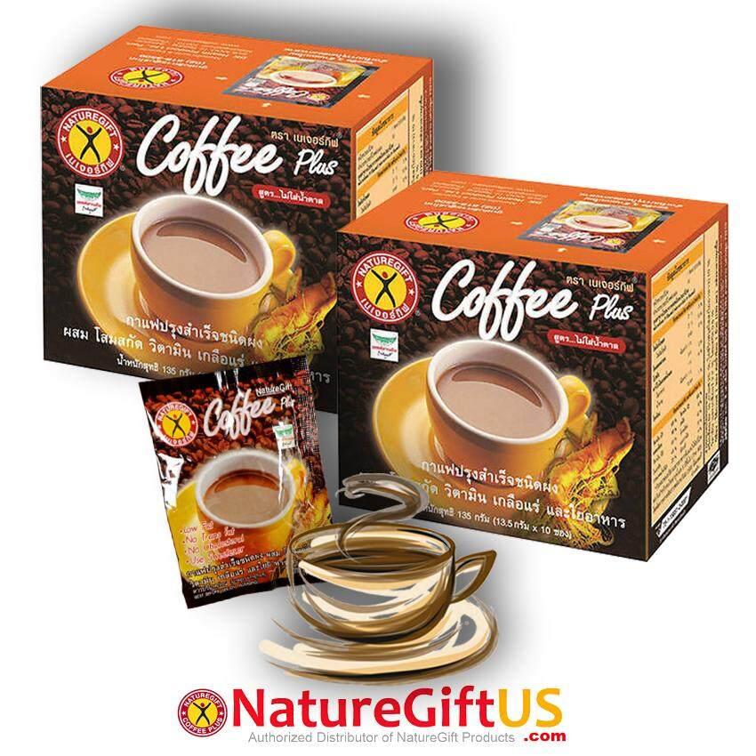 Obțineți Skinny cu recenziile Javita's Slimming Coffee