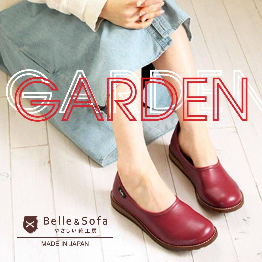 Belle & Sofa รองเท้า Belle & Sofa รุ่น GARDEN P01