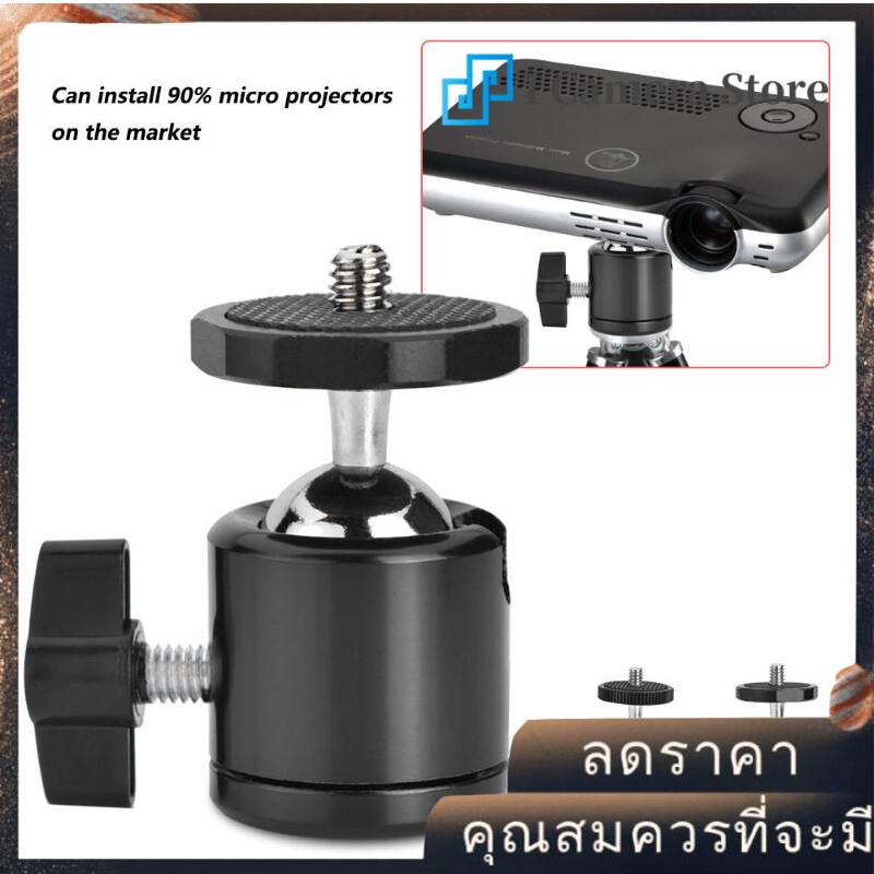 【i Camera Store】360 ° หมุนลูกบอลขนาดเล็กหัว1/4 ที่ยึดสกรูตัวยึดสำหรับขาตั้งกล้อง Wt.