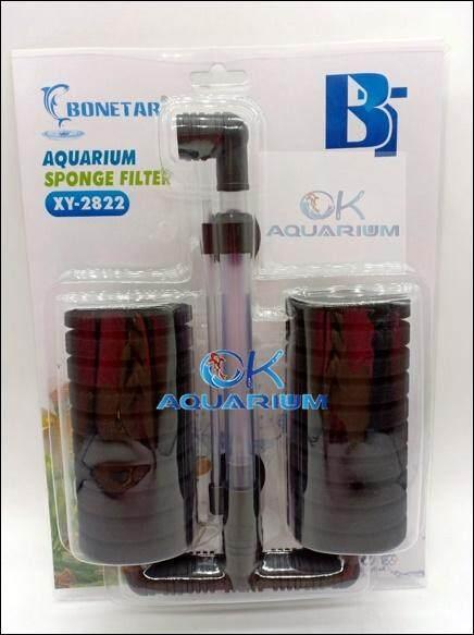 กรองฟองน้ำตู้ปลา รุ่น Bonetar รุ่น XY-2822