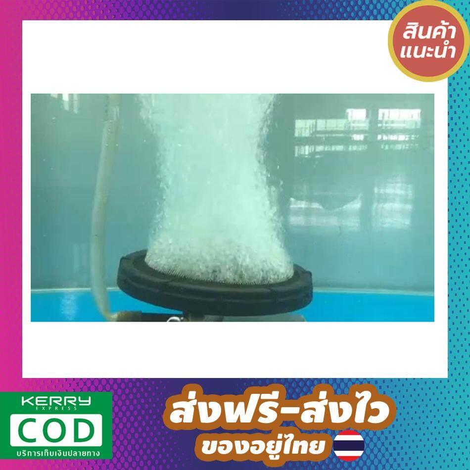 จานอ๊อกซิเจน / จานจ่ายอากาศ (Air Diffuser) เติมอากาศ บ่อปลา บ่อกุ้ง