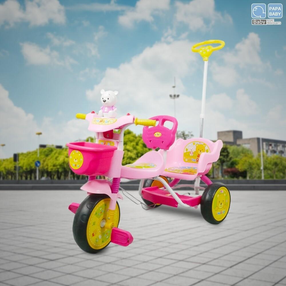 Papa รถเข็น รถจักรยานสามล้อเด็กแฝด หน้าน้องหมี 2in1 รถจักรยานพี่น้อง มีเสียงเพลง รุ่น 1528h.