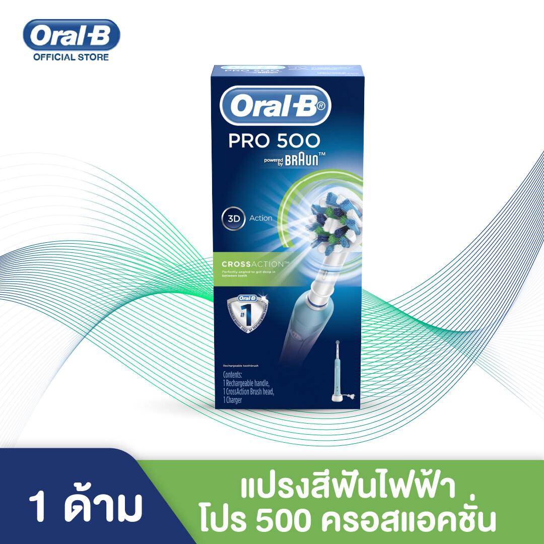 ***oral-B ออรัลบี แปรงสีฟันไฟฟ้า โปร500 พร้อมหัวแปรงไฟฟ้าครอสแอคชั่น 1 ชิ้น Electrical Power Toothbrush Pro500.