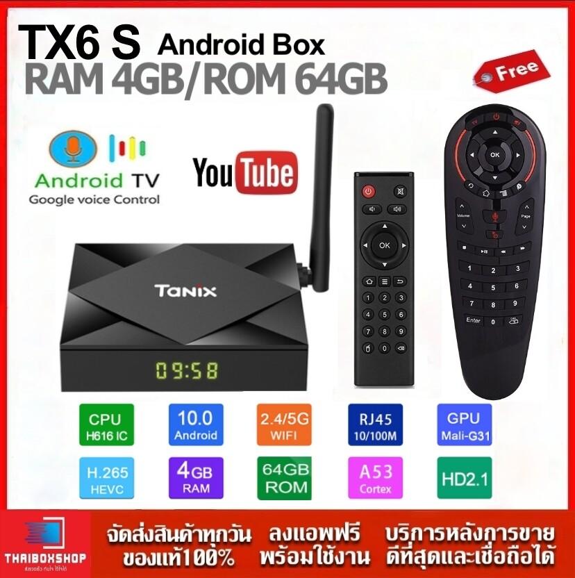 Tx6s (64gb Rom ) Cpu H616 Ram4 Rom 64 Wifi 2.4g/5g Bluetooth Smart Tv Box รุ่นใหม่ปี 2020 + รีโมท Air Mouse.
