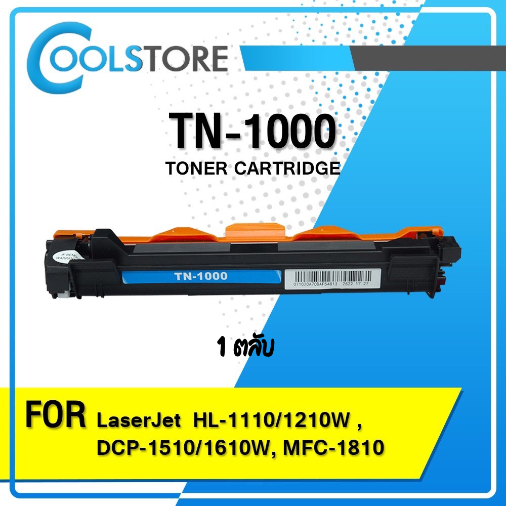 Tn1000/tn-1000/t-1000/tn 1000 For Brother Printer Hl-1110/1210w , Dcp-1510/1610w, Mfc-1810/1815/1910w/hl-1200/dcp-1600/dcp-1615nw/mfc-1905/mfc-1915w ตลับหมึกเลเซอร์โทนเนอร์ Toner Cool.