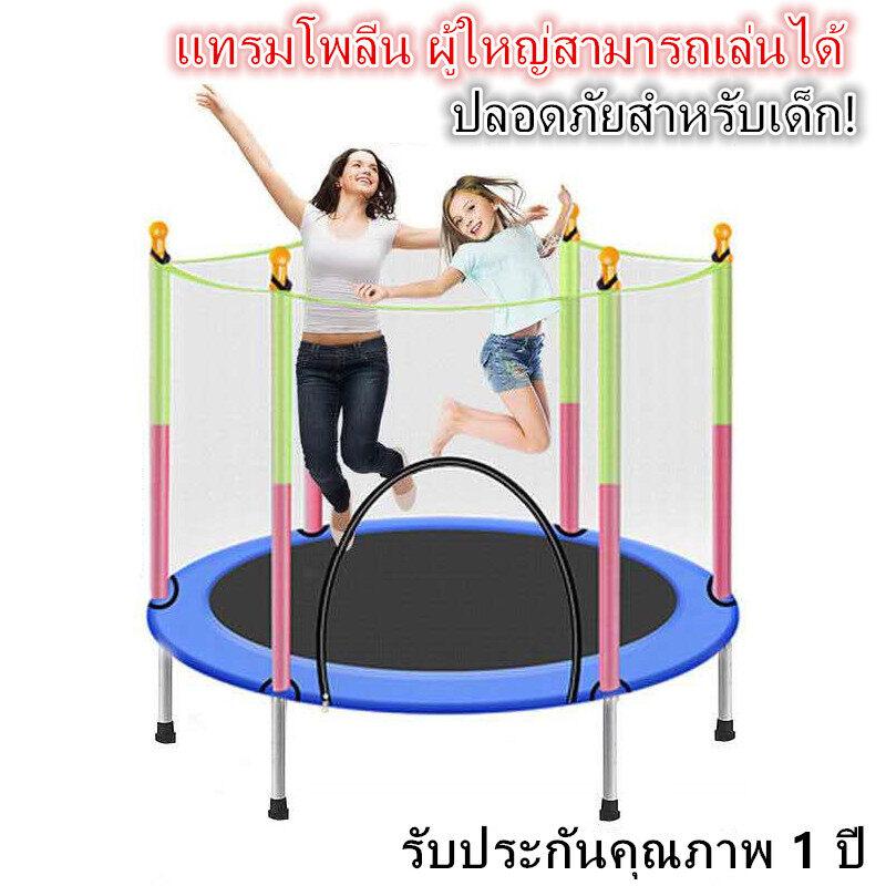 เตียงกระโดดสำหรับเด็ก แทรมโพลีนเด็ก กระโดด แทรมโพลีนเด็ก แทรมโพลีน Trampoline