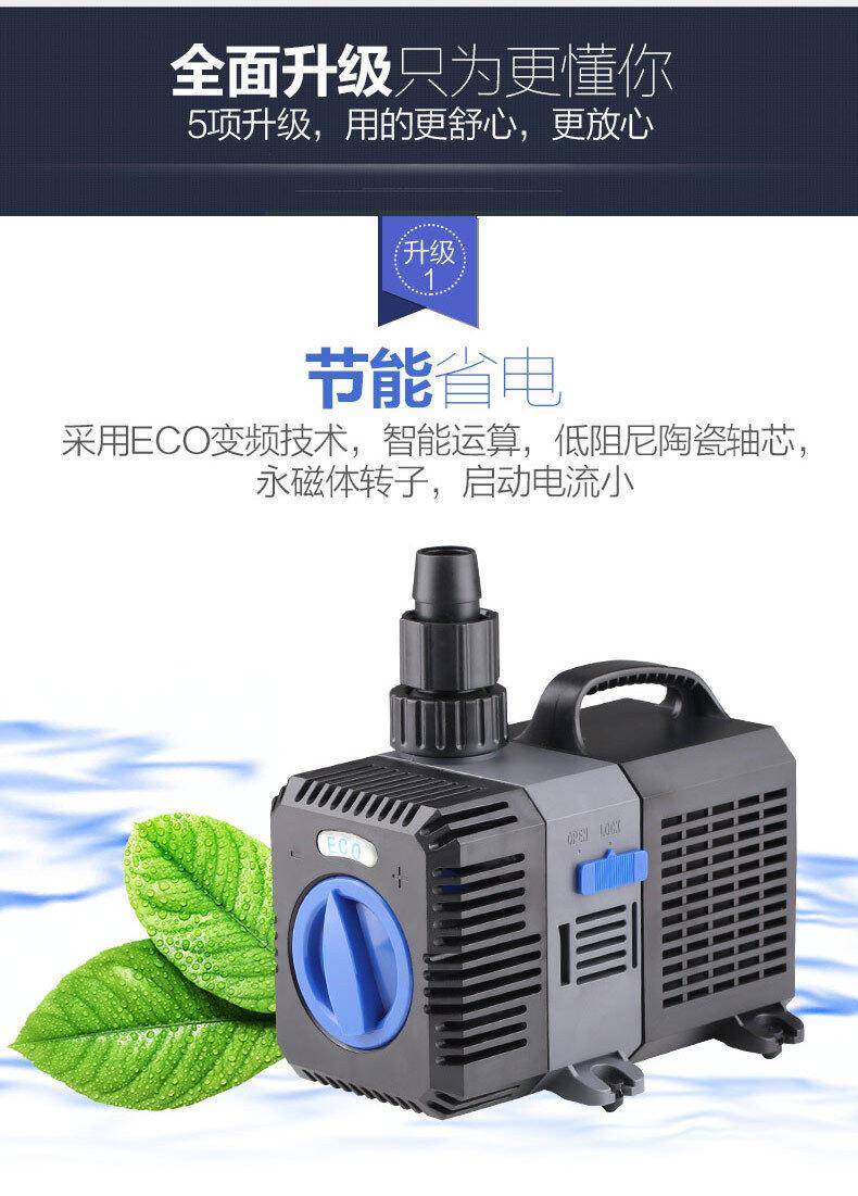 ปั๊มน้ำประหยัดพลังงาน CTP ECO PUMP  14000 ลิตร  รอบน้ำสูงทนทาน สำหรับบ่อปลา ม่านน้ำตก