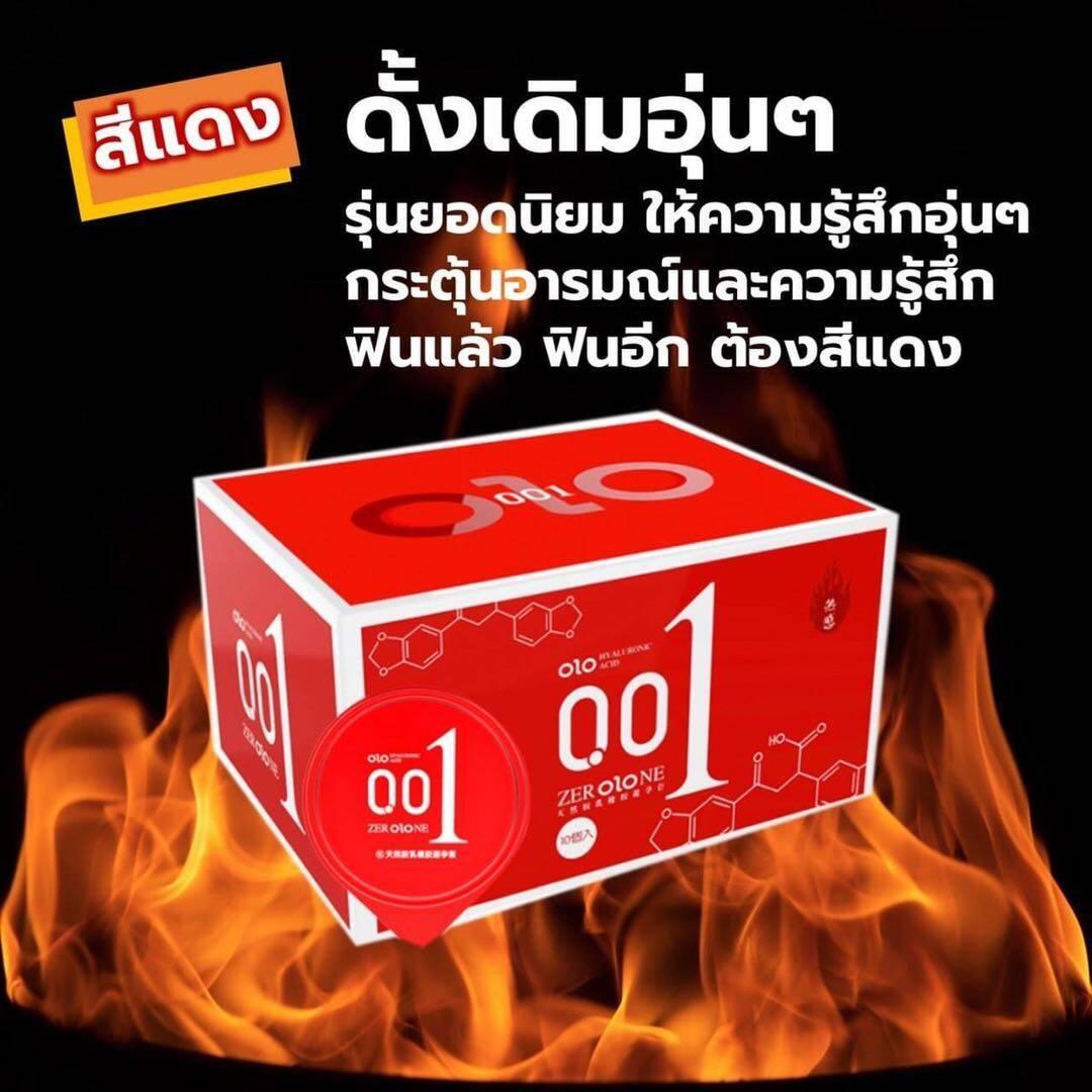 ถุงยางอนามัยแบบบางพิเศษเพียง 0.01 มิล ยี่ห้อOLO (1กล่องมี10ชิ้น)