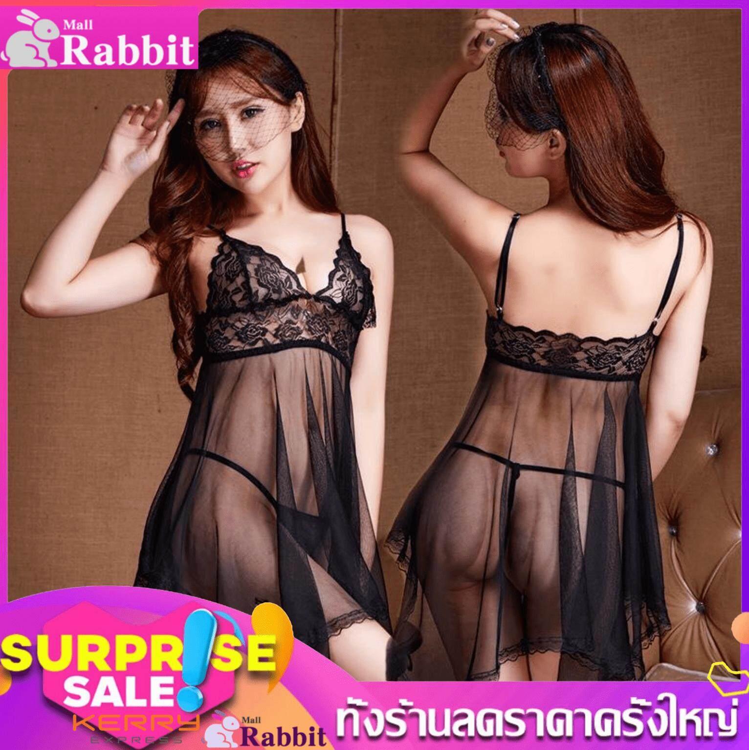 Rabbit Mall เซ็กซี่กระโปรงชุดชั้นในผู้ใหญ่สนุกโปร่งใส Sexy Uniform Cosplay รุ่น Rb-1127a.