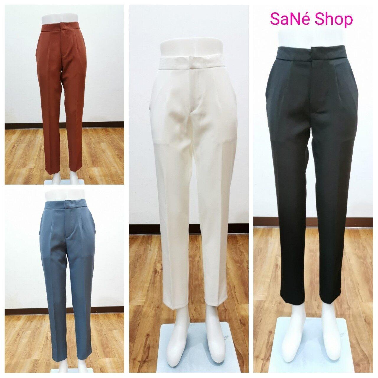 ???8 สี กางเกงทรงสแล็ค กางเกงทรงกระบอกเล็ก? กางเกงผู้หญิงขายาว กางเกงใส่ทำงาน รุ่นขายดี By Sane Shop.