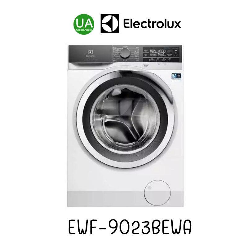 ELECTROLUX เครื่องซักผ้า ฝาหน้า  EWF-9023BEWA 9 กิโลกรัม inverter Vapour Care ช่วยให้ผ้านุ่มฟู กำจัดสารก่อภูมิแพ้ พร้อมขาตั้ง  //  EWF9023BEWA  EWF9023