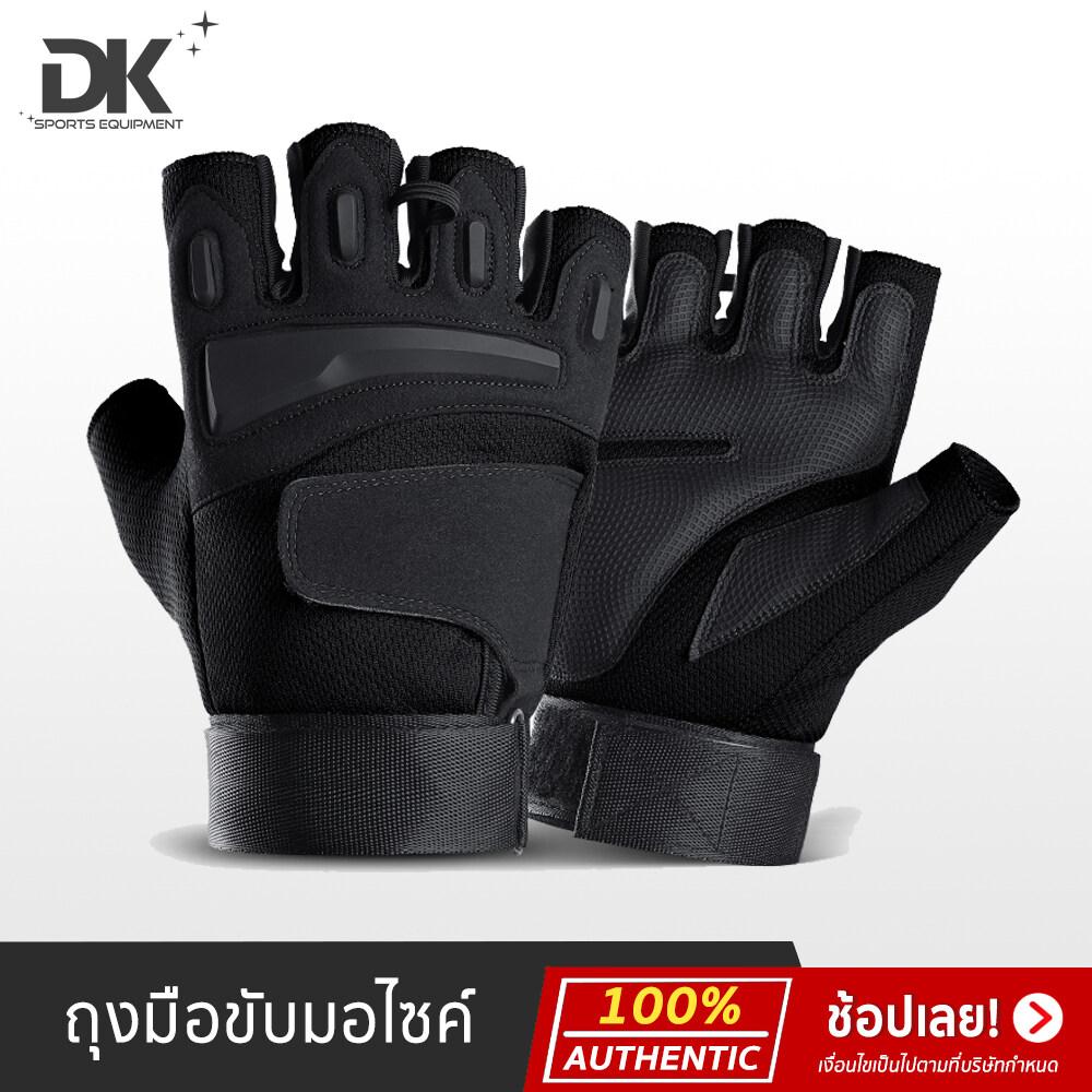 ถุงมือฟิตเนส ถุงมือขับมอไซค์ ถุงมือยกน้ำหนัก Tactical Gloves ของแท้ 100% พร้อมส่ง.