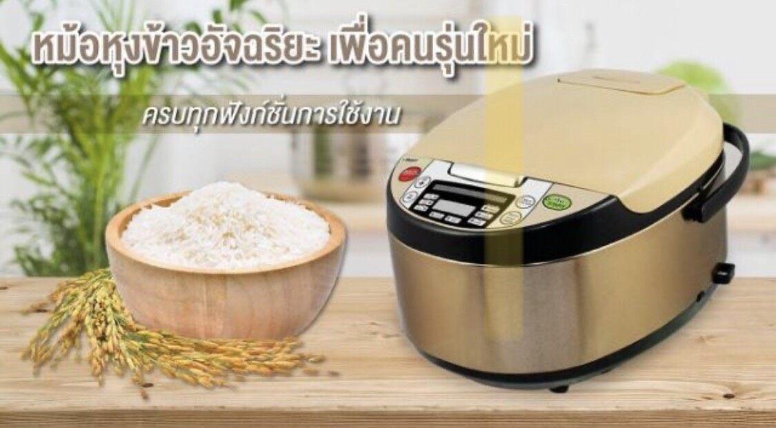 SMARTHOME Digital rice cooker หม้อหุงข้าวดิจิตอล