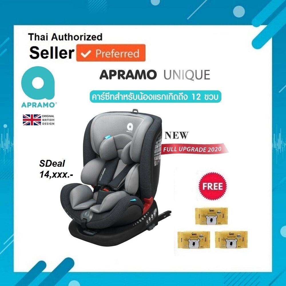 [ผ่อนได้0%] APRAMO UNIQUE Full Upgrade 2021 คาร์ซีทสำหรับน้องแรกเกิด - 12 ขวบ ติดตั้งระบบ Isofix/ 100% แท้ (Free Baby Moby Wet Wipes X 3)