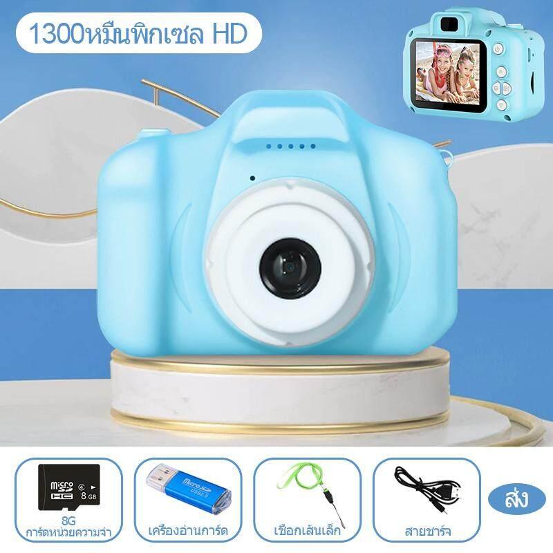 กล้องดิจิตอลสำหรับเด็กเด็ก 8.0mp สูงสุด 2.0 นิ้วหน้าจอ LCD ดีไซน์น่ารักกล้องจิ๋ว