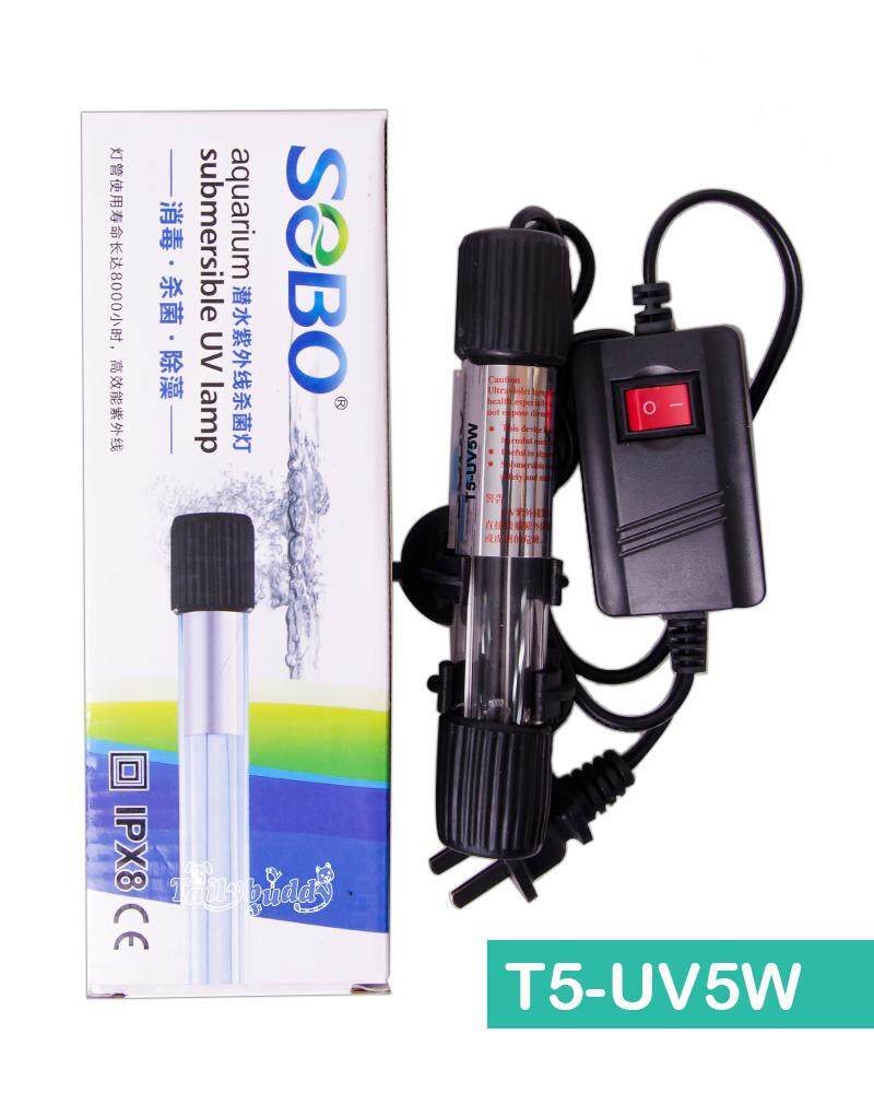 SOBO Aquarium submersible UV หลอดยูวี แบบหลอดแก้วจุ่มน้ำ รุ่น 5W ฆ่าเชื้อโรค ช่วยน้ำใสในตู้ปลา บ่อปลา (T5-UV5W)