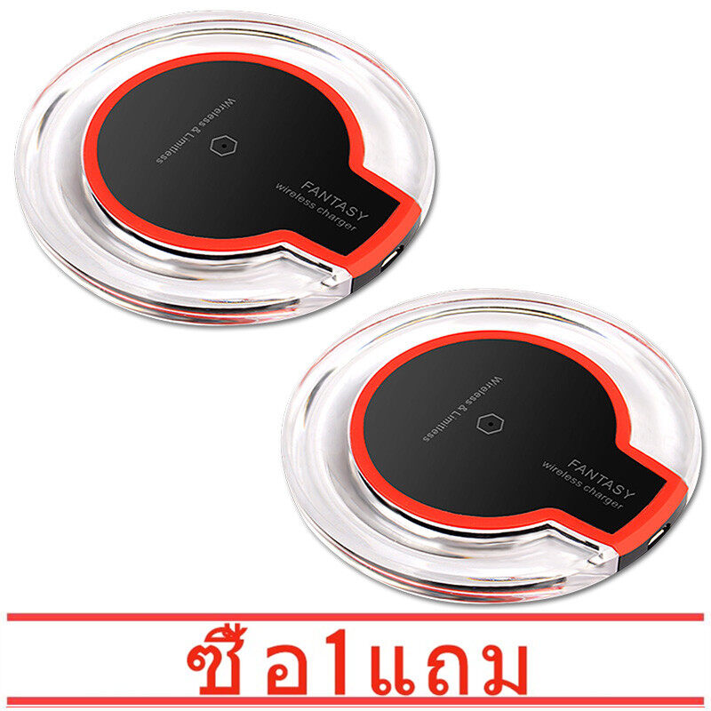 【ซื้อ 1 แถม 1】Qi แท่นชาร์จไร้สาย เหมาะสำหรับ iPhone 8, Samsung Note8