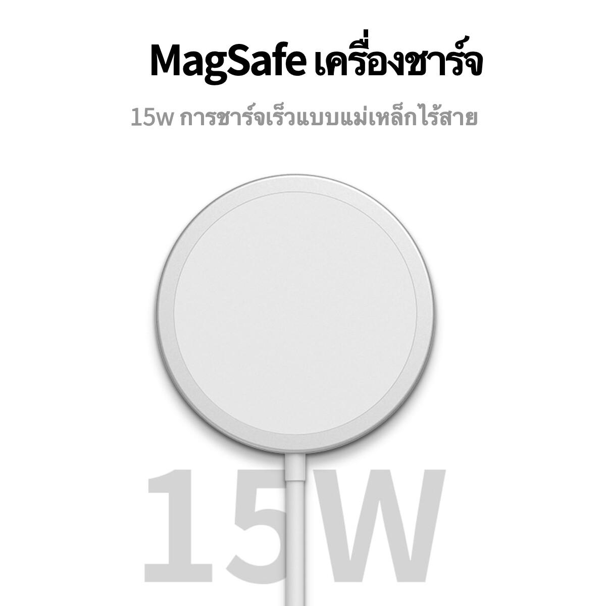 [ทักแชทรับคูปอง] Magsafe For Apple Iphone 12 Pro Max Mini ที่ชาร์จไร้สาย Quick Wireless Charger Pd Type-C 15w 20w 5v/2a 9v/2.2a Charging Qi Fast Charge Chager แท่นชาร์จไร้สาย ชาร์จเร็ว ชาร์จแบตไร้สาย ชาร์จไร้สาย.