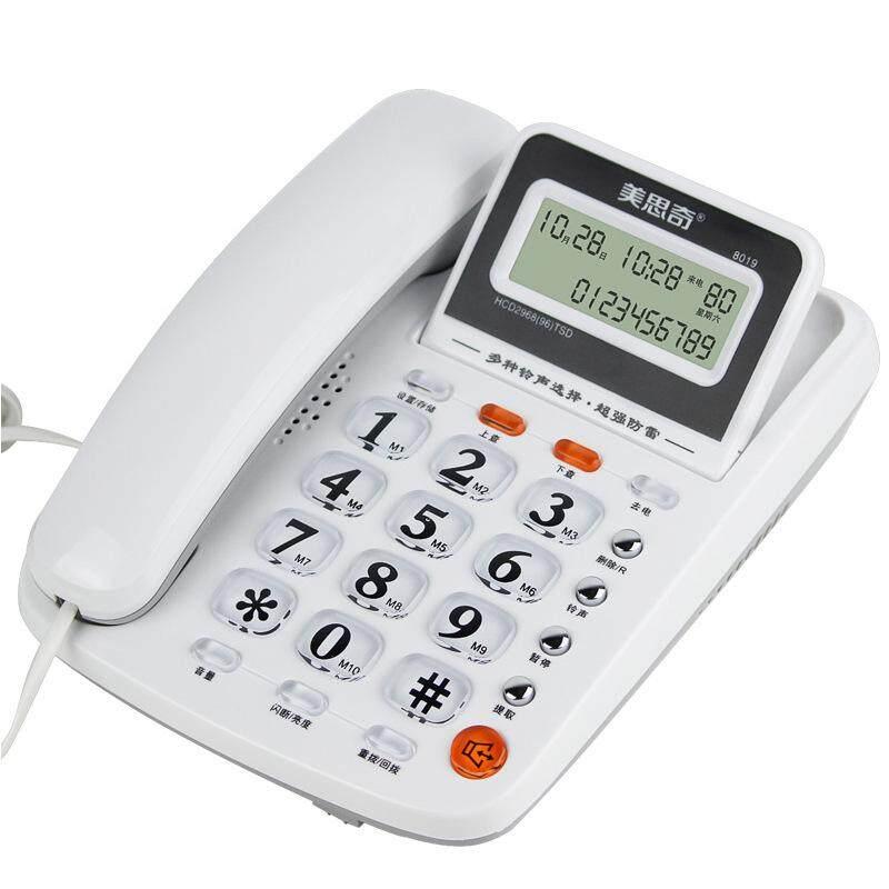 Houston โทรศัพท์บ้าน มีสาย แฮนด์ฟรี โทรศัพท์ในออฟฟิศ โทรศัพท์บ้านทันสมัย ไม่ใช้ถ่าน โทรศัพท์บ้านหน้าจอlcd สีขาว แดง『ร้านใหม่สัญญาว่าคุ้มค่าเงิน』.