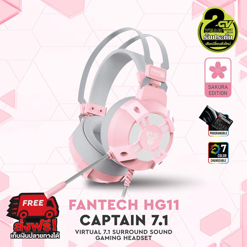 Fantech Hg11 (captain 7.1) Stereo Headset For Gaming หูฟังเกมมิ่ง แฟนเทค Gadget Villa แบบครอบหัว มีไมโครโฟน ระบบสเตอริโอ กระหึ่ม รอบทิศทาง มีไฟรอบหูฟัง ปรับเสียงได้ ด้วยคอนโทรลเลอร์ ใช้ได้กับ Ps4 สำหรับเกมแนว Fps Tps (สีดำ).