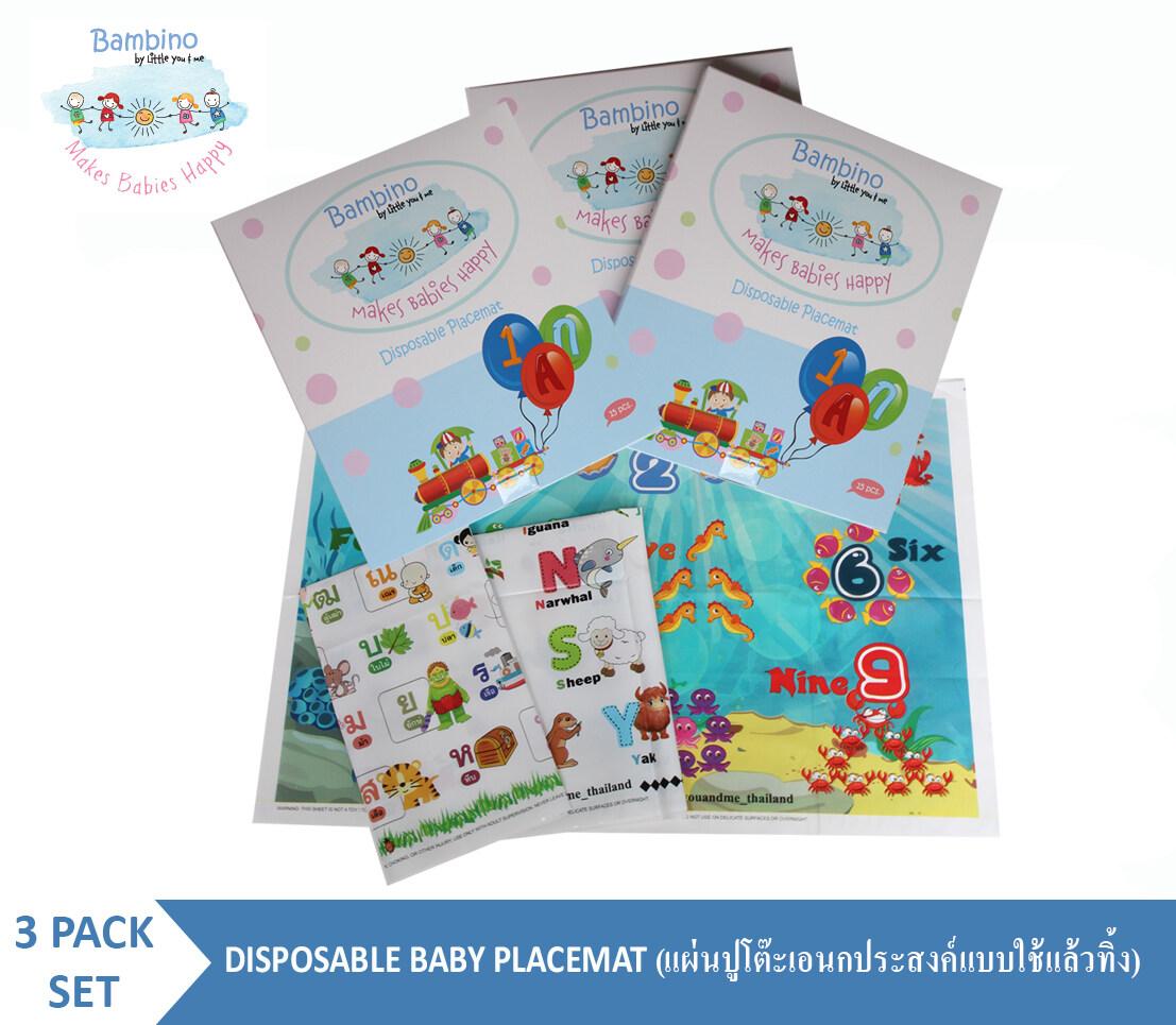 Disposable Baby Placemat, 3packs Set. (แผ่นปูโต๊ะเอนกประสงค์แบบใช้แล้วทิ้ง).