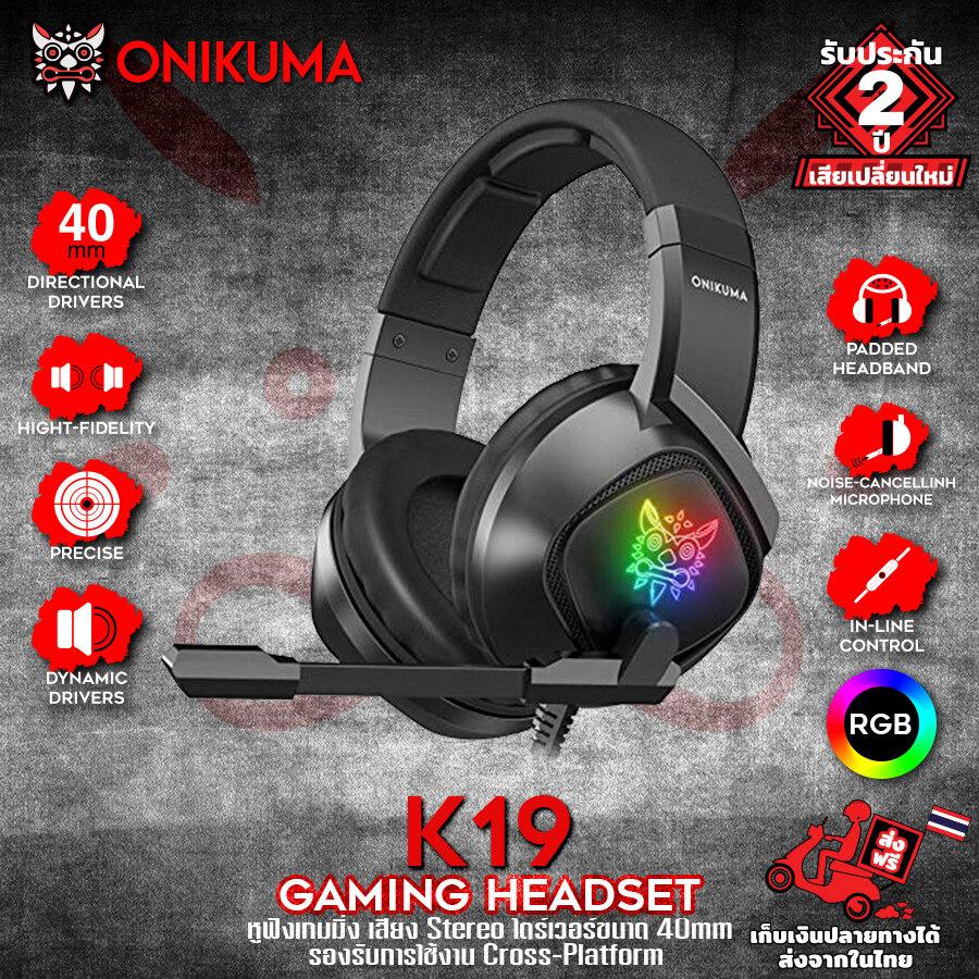 Onikuma K19 RGB Gaming Headset หูฟัง หูฟังมือถือ หูฟังเกมส์มิ่ง PC