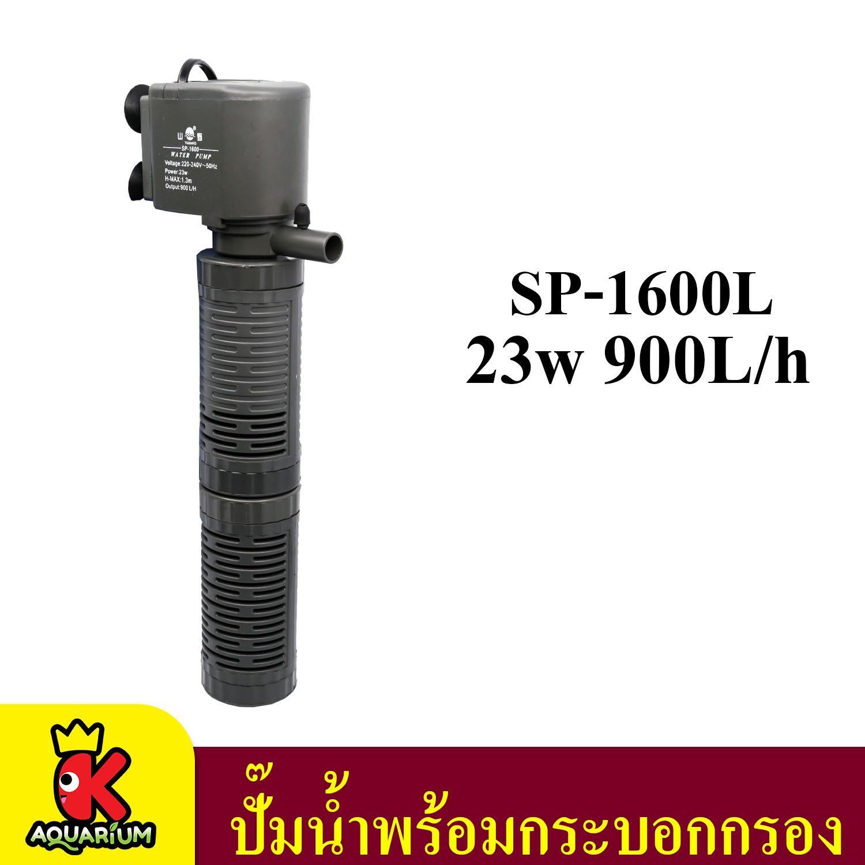 Yamano SP-1000L  SP-1600L (ปั๊มน้ำพร้อมกระบอกกรอง ช่วยกรองให้น้ำใส)