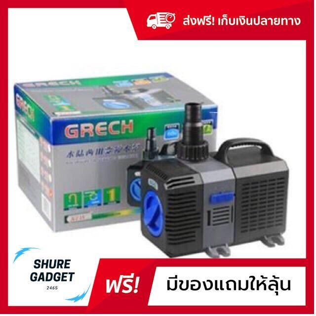[[ของแท้100%]] ปั๊มน้ำตู้ปลา ปั๊มน้ำปลา ปั๊มน้ำบ่อปลา ปั๊มน้ำตก แบบประหยัดไฟ GRECH CTP-14000 ส่งฟรีทั่วไทย by shuregadget2465