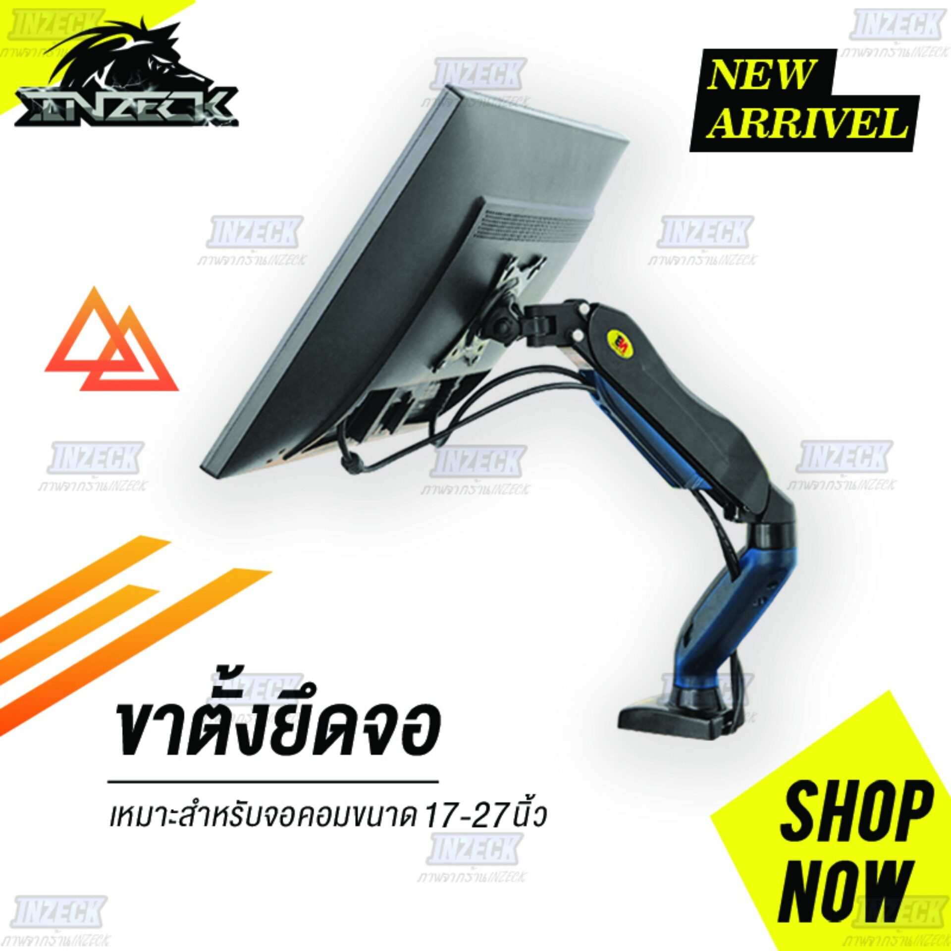 Inzeck Nb F80 ขาตั้งจอ Led ขาแขวนจอคอม ขายึดจอคอม ที่ยึดจอ แท่นยึดจอ Lcd Stand Gas Strut Desktop Gas Strut Desktop Single Monitor Stand Nbf80 ขาตั้งจอ Led, Lcd ขาแขวนจอ Lcd Stand รองรับ 17 -27.