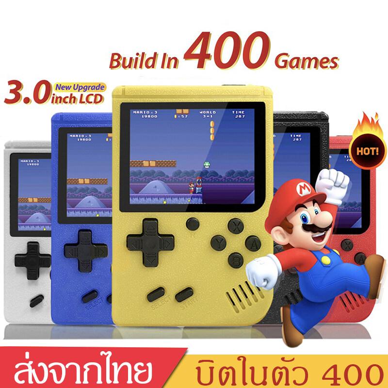 【พร้อมส่ง】game Player Retro Mini Handheld Game Consoleเครื่องเล่นเกมพกพา เกมคอนโซล400เกม Gameboy Portable เครื่องเล่นวิดีโอเกมเกมพกพา มาริโอb16.