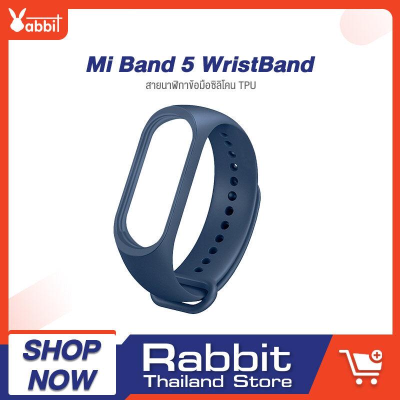 Xiaomi Wrist Strap for Mi Band 5 MiBand 3 / 4 สายรัดข้อมือ mi band