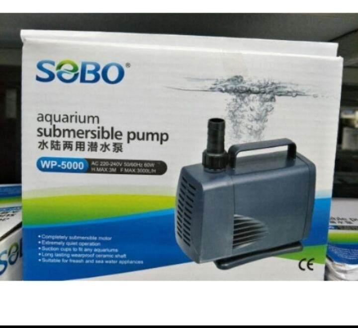 ปั๊มน้ำSOBO WP-5000