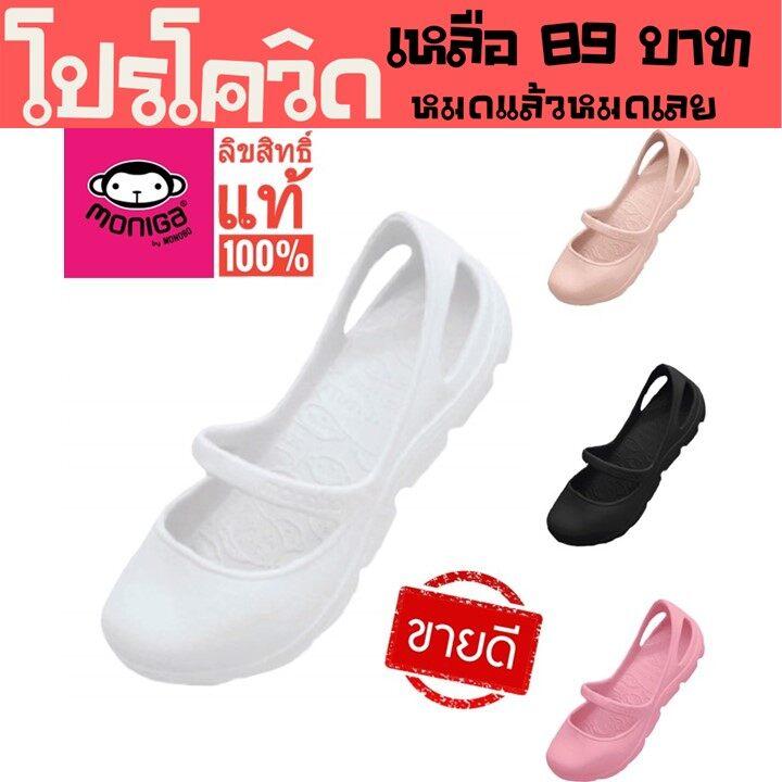 Sustainable รองเท้าแตะโมโนโบ (monobo Flip Flop) Monobo 2019 Monobo Nicky รองเท้ารัดส้นผู้หญิง ใส่สบาย ไม่อับชื้น แห้งง่าย รองเท้าพื้นนุ่ม รองเท้าคัชชูยาง รองเท้าแฟชั่น รองเท้าพยาบาล รองเท้ามีสาย รองเท้าใส่ทำงาน รองเท้าน่ารัก รองเท้าผู้หญิง รองเท้าคัทชู.